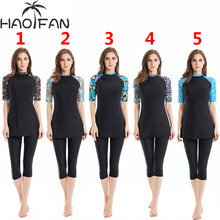 HAOFAN 2019 New Muslim Swimwear Women Modest Patchwork Full Cover Short Sleeve Swimsuit Islamic Hijab Islam Burkinis Wear S-4XL(China)