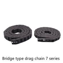 Цепи передачи 7*7 мм 0,3 м пластиковая буксировочная тяга длина цепи 300 мм для станков с ЧПУ 7 мм* 7 мм