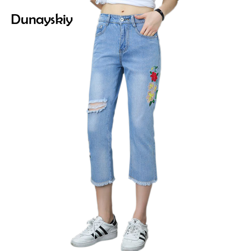 Popular Cute Denim Jeans-Buy Cheap Cute Denim Jeans lots from ...