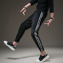 Men Casual Jogger Pants 2018 Male Straight Patchwork Sweatpants Long Sporting Trousers Fitness Men's Casual Pencil Feet Pants