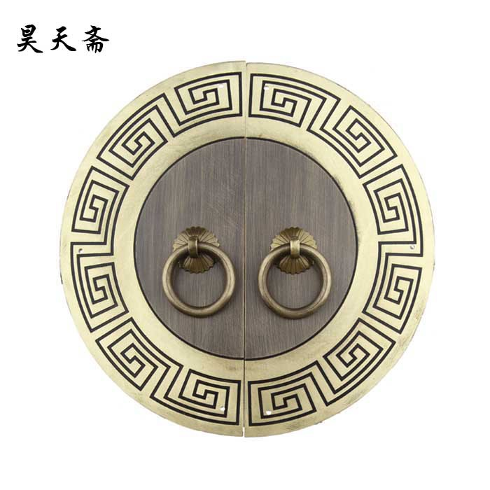 [Haotian vegetarian] round house door handle Chinese antique copper fittings handle 14cm HTB-116 european modern bronze doors handle chinese antique glass door handle door handle carving