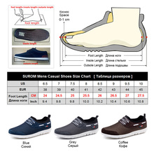SUROM Mesh Breathable Mens Casual Shoes 2017 Summer Hot Sale Boat Shoes Men Krasovki Comfortable Soft Male Shoes Chaussure Homme