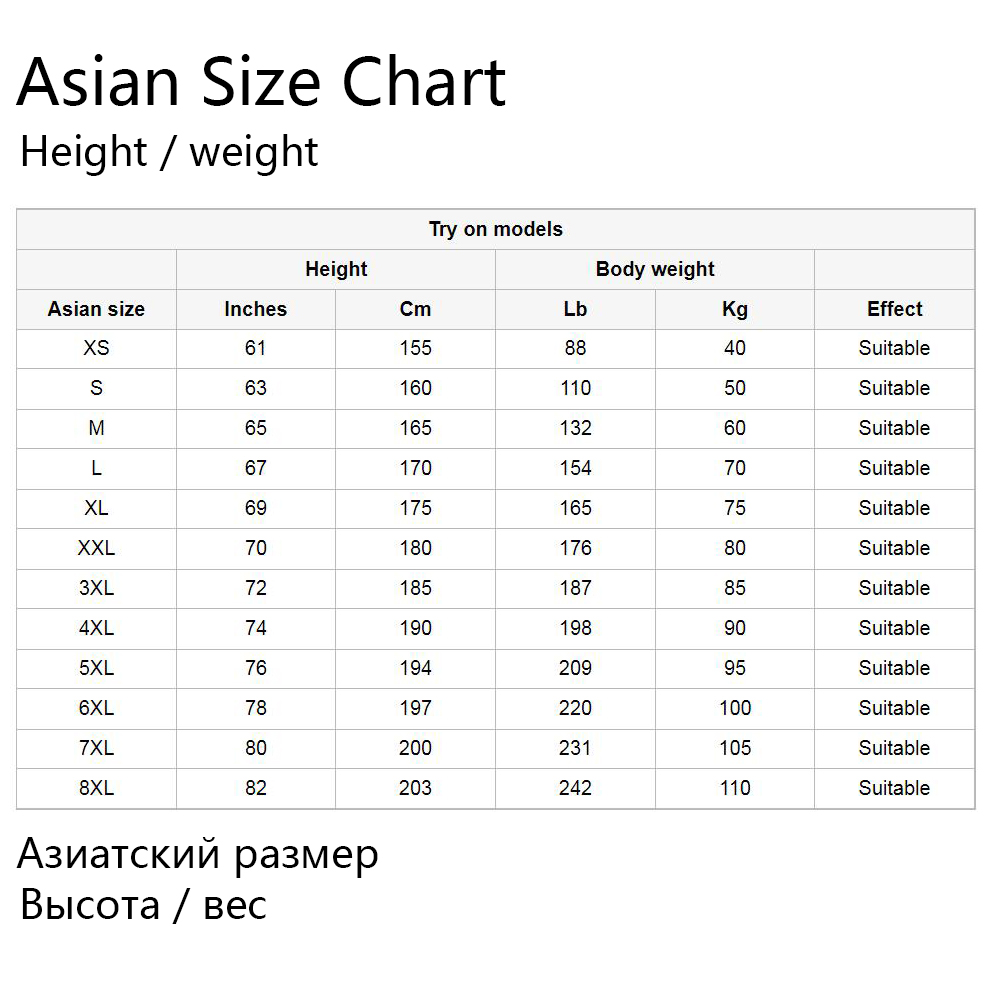 KYKU Wolf T shirt Jungle shirts Animal Clothing Tees Clothes Tops Men Mens Male Slim Homme in T Shirts from Men 39 s Clothing