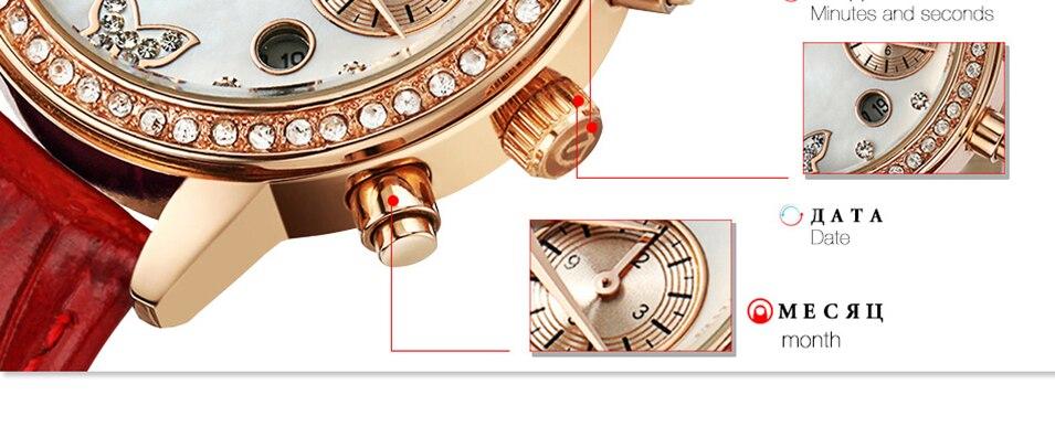 SINOBI-Top-Brand-Luxury-Women-Quartz-Watch (7)