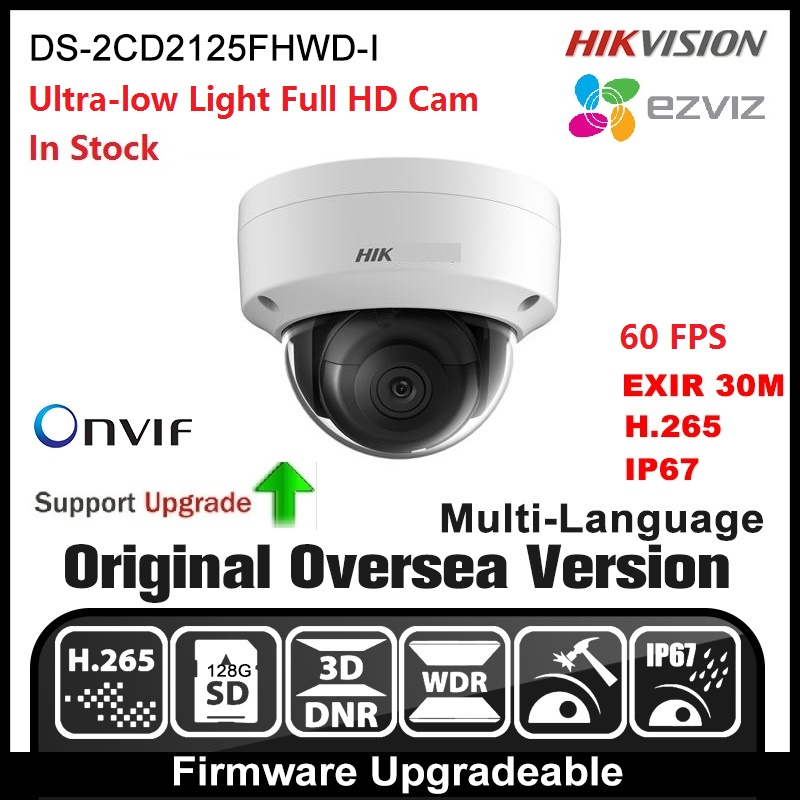 HIKVISION DS-2CD2125FHWD-IS Multiple Language 2MP IP camera Security camera POE ONVIF P2P CCTV camera H265 Network Camera multi language ds 2cd2135f is 3mp dome ip camera h 265 ir 30m support onvif poe replace ds 2cd2132f is security camera