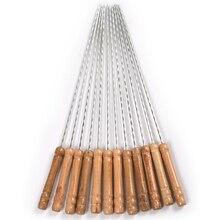 12 шт. нержавеющая сталь открытый шашлык барбекю кабоб игла палочка деревянная ручка