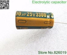 25V 3300UF 13*25 high frequency low impedance aluminum electrolytic capacitor 3300uf 25v