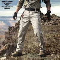 IX8 Taktische Wasserdichte Hosen Männer Wandern Hosen Outdoor Military Arbeit Trek Klettern Trekking Angeln Jagd Cargo Hose Frauen