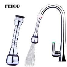 FEIGO 15cm Faucet Extender Water-Saving Device 360 Degree Rotating Separator Faucet Filter Kitchen Bathroom Faucet Aerator F413