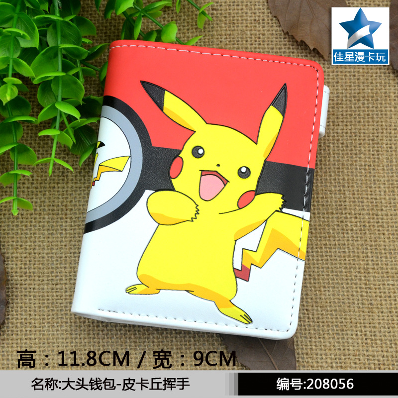 2017 new game pokemon go wallets cute anime pikachu wallet watch over PU Cartoon purse short wallet AB423 anime pu short yellow purse button wallet printed with pikachu of pikachu