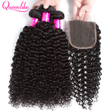 Queenlike Hair Products 3 4 Bundles Human Hair Bundles With Closure Non Remy Weave Brazilian Kinky Curly Bundles With Closure(China)