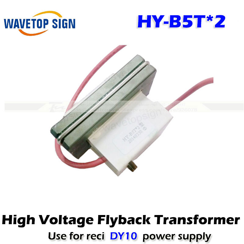 High Voltage Flyback Transformer  HY-B5T*2 use for DY10 power box /  RECI DY10 power box ignition  2pcs high voltage flyback transformer hy a 2 use for co2 laser power supply