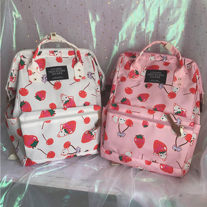 Image 3 - Japanese Style Harajuku Backpack Girl Cute Cartoon Style Ulzzabg Backpack Kawaii Strawberry Rabbit Leisure Backpack School Bag