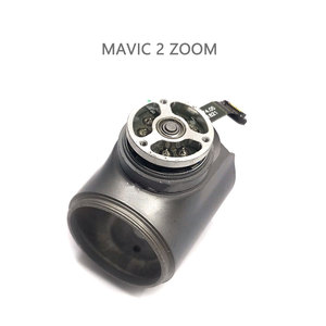 Image 5 - מקורי חלקי תיקון עדשת מסגרת עם המגרש מנוע לdji Mavic 2 פרו & זום Drone Gimbals מנוע חלקי חילוף (משמש)