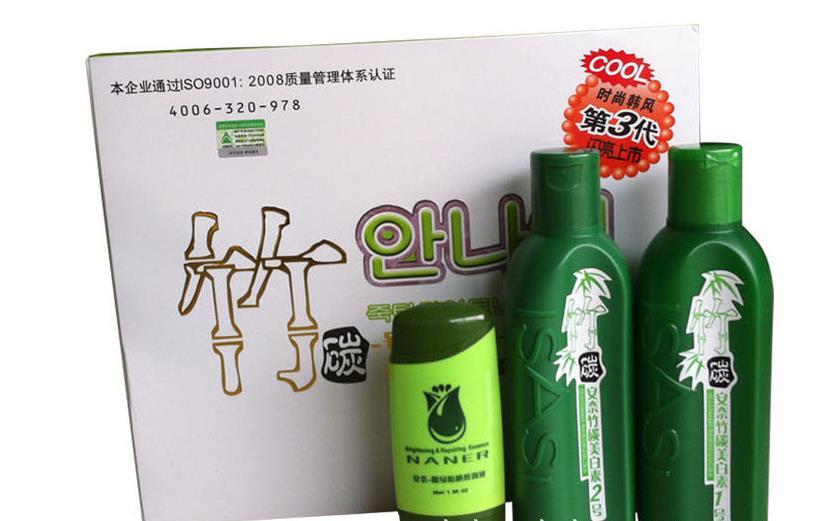 бесплатная доставка Анна бамбука UL продукт