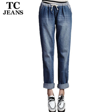 TC Harem Jeans Pants Women Loose Elastic Waist Stripe Spliced Full Length Jeans Womens Fashion Denim Trousers Jeans WT00270