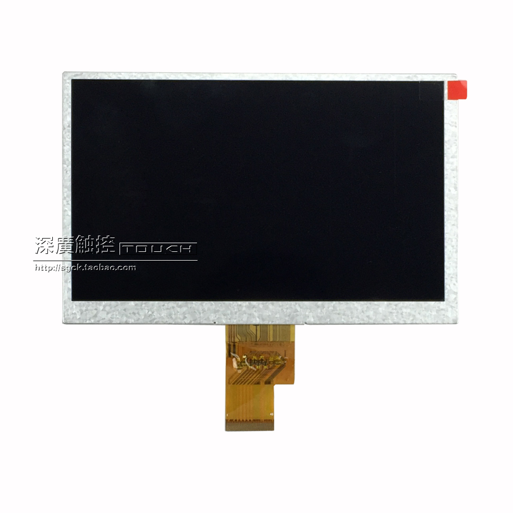 7 inch LCD screen group create EJ070NA-01J high-definition display HJ070NA-13 M1-B1 inner screen at102tn03 v 8 at102tn03 v 9 byd na zhi jie 10 2 inch lcd screen display
