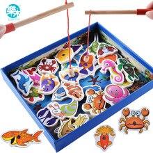 Popular Children Fishing Game-Buy Cheap Children Fishing