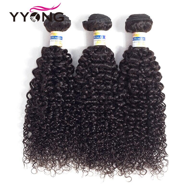 Yyong Brésilien Kinky Bouclés Bundles Avec Fermeture 3 Faisceaux de - Cheveux humains (noir) - Photo 3