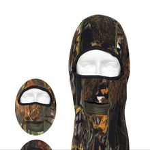 Qing Longlin camouflage hunting Hat Winter Hunting Bionic Protective headgear Outdoor Masked Cap RZ-G 08