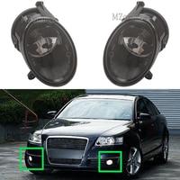 Для Audi A6 C6 S6 2005 2006 2007 2008 Allroad S8 2006 2007 Автомобильные фары переднего бампера противотуманные фары Противотуманные фары