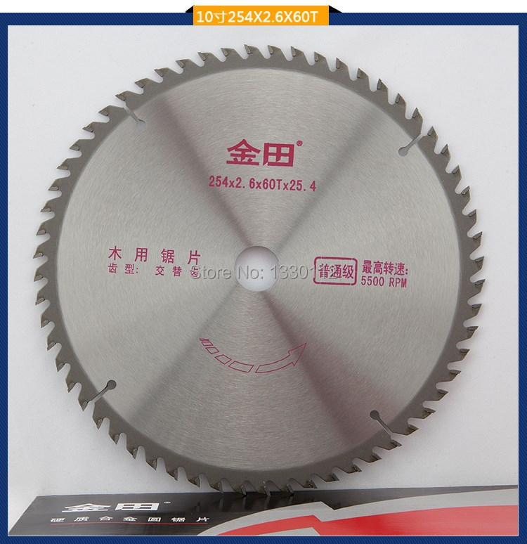 10 x 60T or 254x2.6x60tx25.4 TCT wood saw disc cutting blade for wood log timber promotion sale high quality 500 4 0 30 120z tct saw blades with oke carbide tipped saw blades for hard wood timber log cutting
