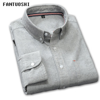 Spring And Summer 2018 New Long Sleeve Plus Size 5XL Men Shirt Oxford Shirts Men S