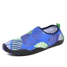 Swimming Water Aqua Shoes Men Women Beach Camping Adult Unisex Flat Soft Walking Lover yoga Non-slip sneakers