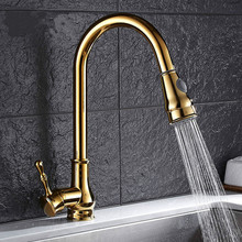 Gold European kitchen single faucet pump sink hot and cold 360 rotation