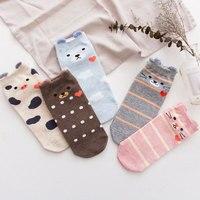 Носки с пандочками