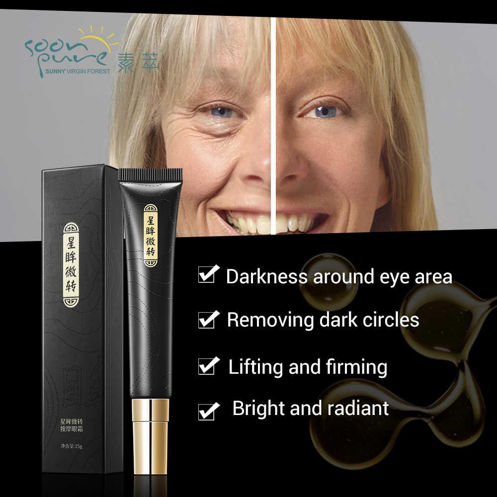 SOONPURE Anti-Aging Massager Moisturizing Eye Cream Dark Circle Eyes Care  Hyaluronic Acid Eyes Serum Firming Treatment Skin Care