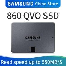 サムスンMZ 76Q1T0BW 860 qvo 1テラバイト2テラバイト4テラバイトssdソリッドステートハードディスクのノートパソコンssdソリッドステートディスク1t