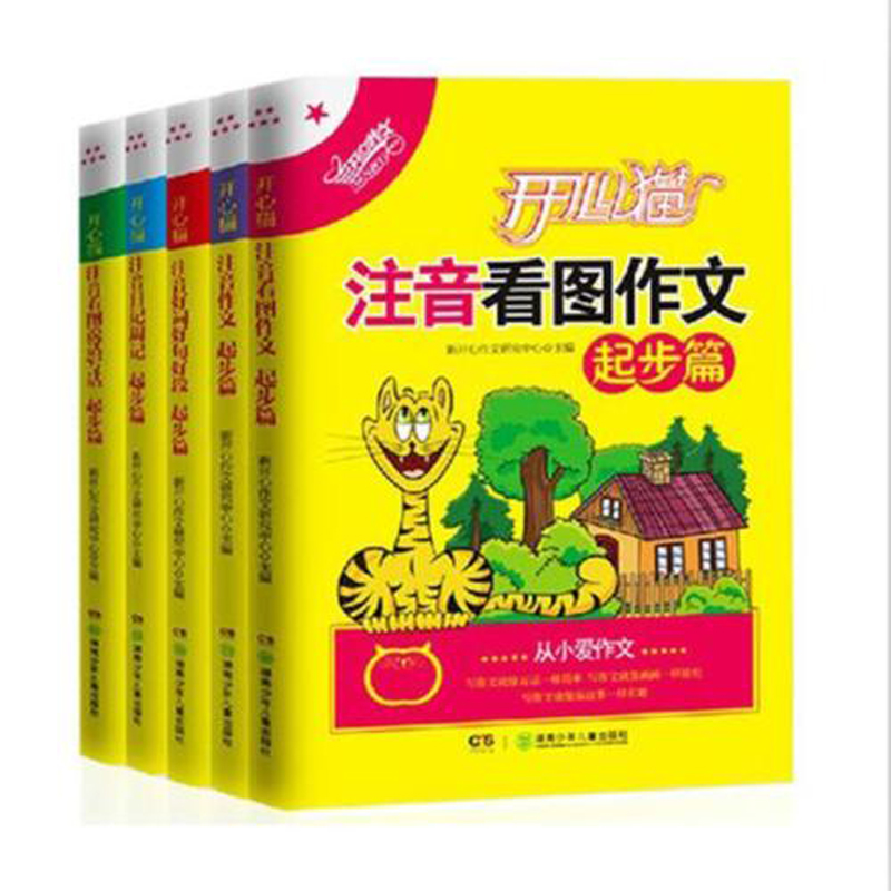 5pcs/set Chinese Writing Book With Picture For Learning Chinese Character,hanzi,pinyin