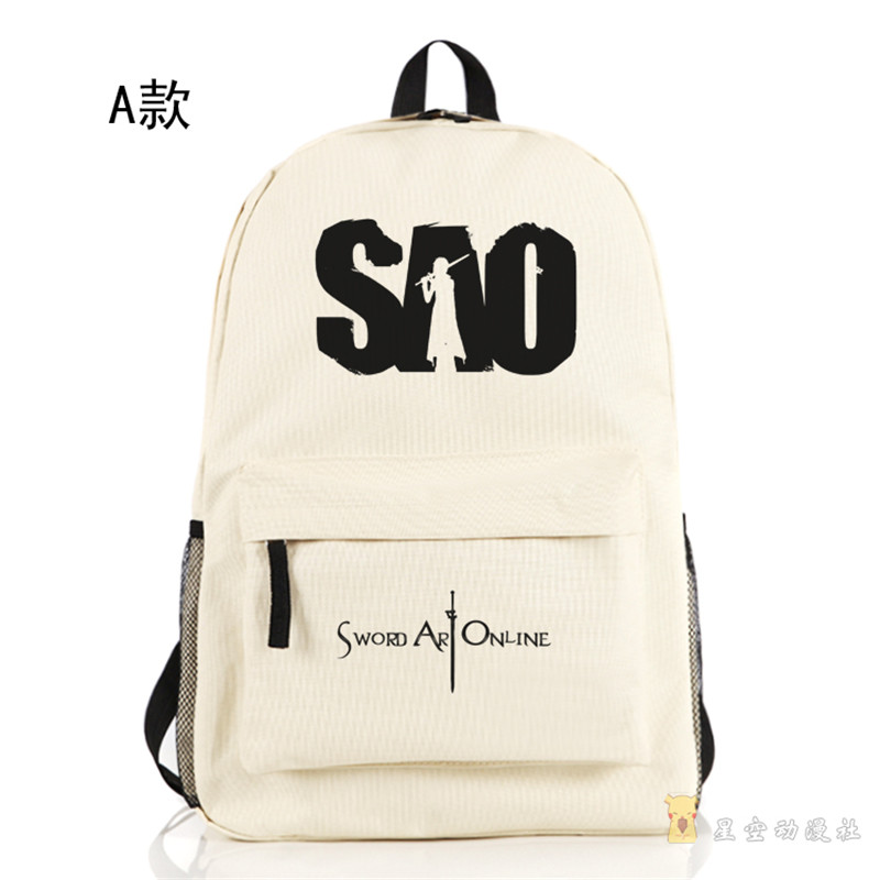 Hot Selling Sword Art Online Oxford Teenagers Backpacks Sao Boys School Book Bags Sao Travel Shoulders Bags Mochila