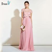 Dressv Long Pink Bridesmaid Dress Sweetheart Neck A Line Sleeveless Lace Pleats Custom Wedding Party Dress Bridesmaid Dress