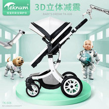 Baby stroller baby stroller folding shock absorber high landscape can be two-way<br>
