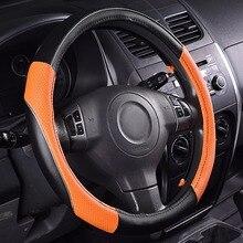 Автомобиль-Пасс удобный чехол рулевого колеса автомобиля серый красный белый синий цвет из искусственной кожи чехол рулевого колеса автомобиля для Лада Форд Ниссан