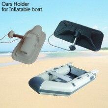 Oar durable плот patch lock каяк надувной лодка белый аксессуары шт.