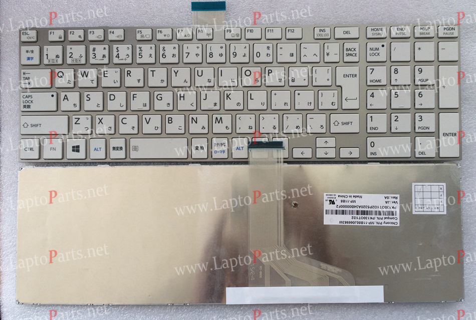 New JP Japan keyboard for TOSHIBA L850 L855 L870 L850-T01R P850 S850 S855D C850 white keyboard image