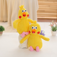30 45cm Parrot Brother Lovely Yellow Parrot Doll Plush Toy With Hat Stuffed Animals Creavite Children