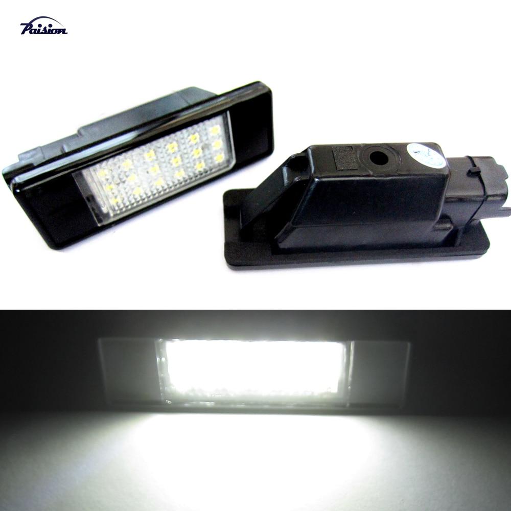 ситроен с5 потолочный светильник код