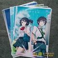 Anime O Seu Nome Miyamizu Mitsuha Home Decor Parede Poster 8 Peça