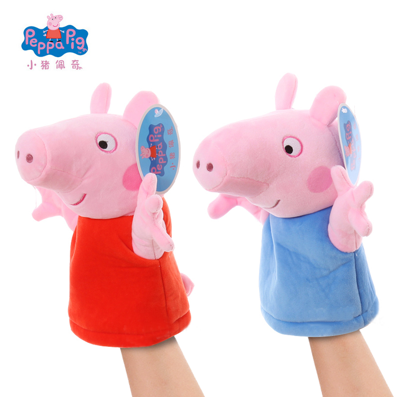 Original Peppa George Pig Hand Puppet Doll Family Pig Animal Plush 26cm Birthday New Year 2018 Gifts Party Toys For Girls Kids free shipping new 4 pcs set family pig plush doll soft toy father and mother pig and george 7 8 19 30 cm retail page 2