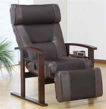 Modern Height Adjustable Leather Recliner Chair With Ottoman Living Room Furniture Luxury Reclining Armchair Sofa Chair Elderly