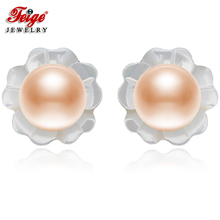 FEIGE Shell Carvings 6-7mm Natural Pink Pearls 925 Sterling Silver Stud Earrings For Womens Exclusive Design Fine Jewelry
