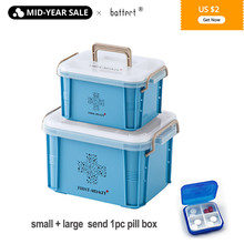 First Aid Kit Box Medical Box Plastic Storage Box Large Multi-layer Medicine Box Nordic Emergency Home First Aid Kit Organizer(China)