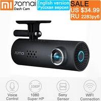 Xiaomi 70mai Dash Cam English Voice Control Car DVR 1080HD Night Vision Dashcam 70 mai Car Camera Auto Recorder WIFI Camera