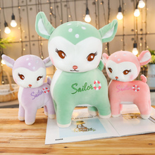 Hot New 1pc 25-55cm Cute Giraffe Plush Toys Soft Sika Deer Pillow Dolls Kawaii Stuffed Plush Animals Toy Kids Baby Gifts недорого