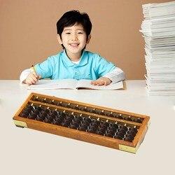 العلامة التجارية جديد إطار خشبي الكلاسيكية القديمة حاسبة المعداد Soroban البلاستيك حبة لعبة تطوير كيد الرياضيات المعداد الاستخبارات