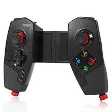 Wireless Telescopic Game Bluetooth Gamepad
